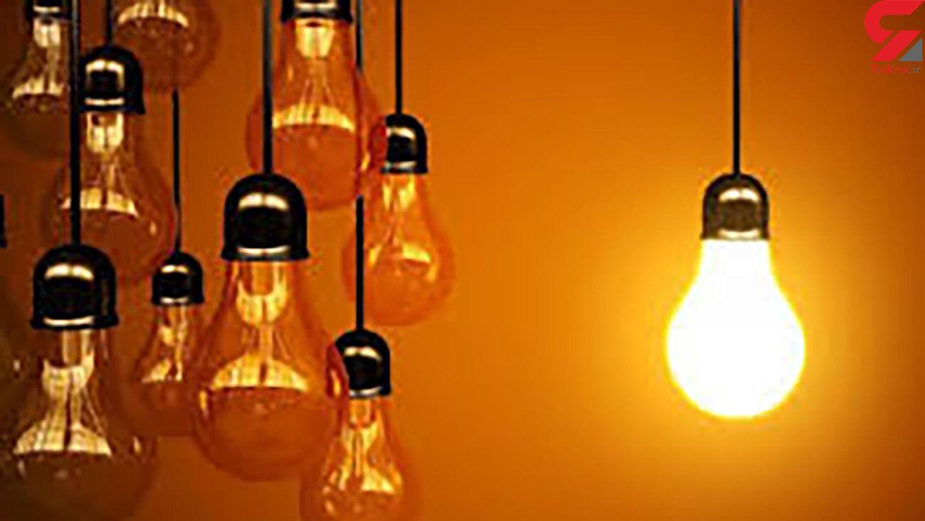 چطور خسارت قطع برق بگیریم؟!