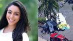 عکس دختر  ایرانی که در سقوط  هواپیمای آمریکایی کشته شد + جزئیات