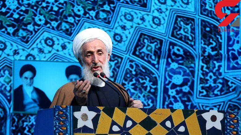 حجتالاسلام والمسلمین صدیقی: FATF ادامه کاپیتولاسیون است