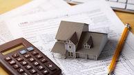 نرخ سود وام مسکن مجردین به ۲۲ درصد بازگشت
