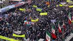 راهپیمایی مردم شیراز علیه اغتشاش گران
