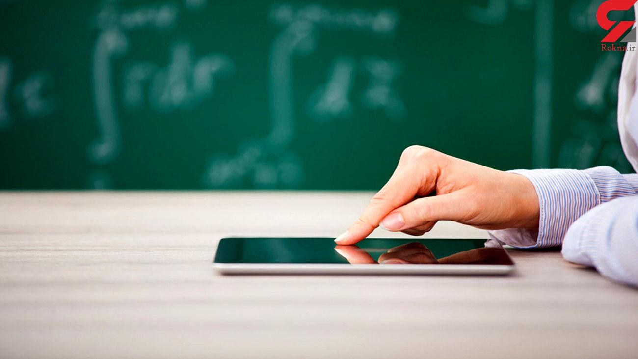 اختصاص 2هزار میلیارد تومان به آموزش و پرورش برای خرید تبلت دانش آموزی