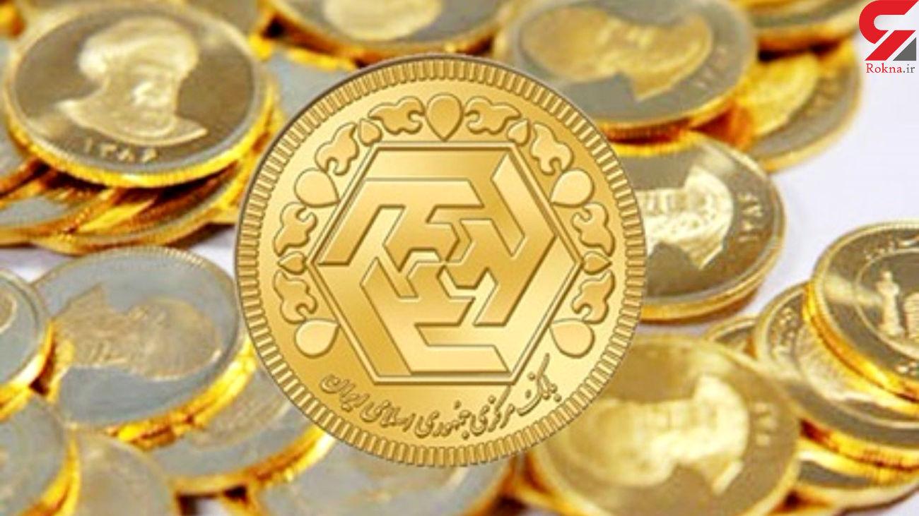قیمت سکه و قیمت طلا در بازار کاهش یافت / امروز یکشنبه 3 اسفند + جدول