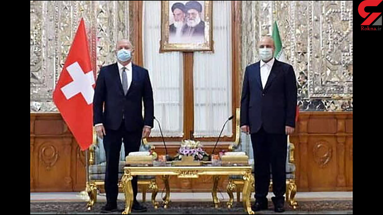 تاکید رؤسای مجالس ایران و سوئیس بر تعمیق همکاریها درخصوص افغانستان