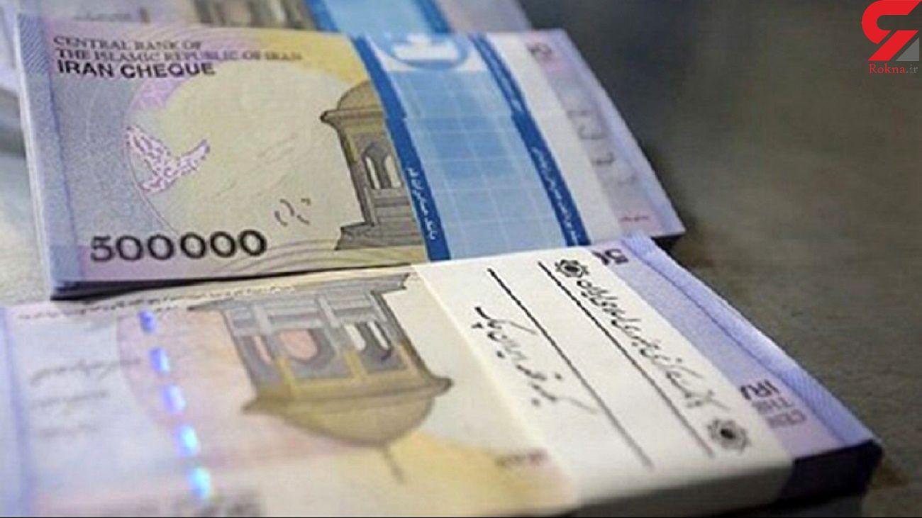 ابلاغ مصوبه افزایش ضریب حقوق کارکنان