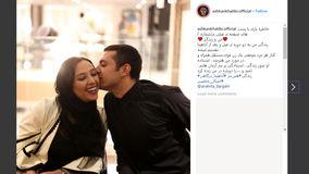 بوسه عاشقانه بازیگر مرد ایرانی بر گونه همسرش!