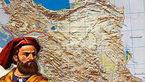 «مارکوپلو» در یزد چه چیزهایی دید؟ +تصاویر