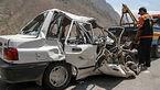 تصادف مرگبار پراید با پژو 405 در اصفهان