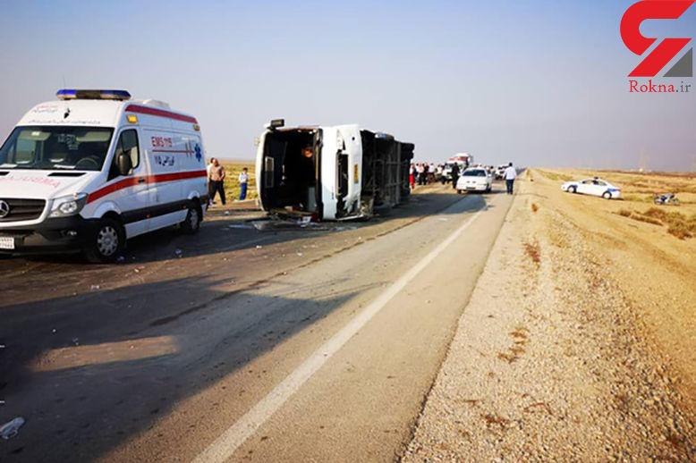 آخرین وضعیت مصدومان کارکنان بندر ماهشهر / علت حادثه مشخص شد