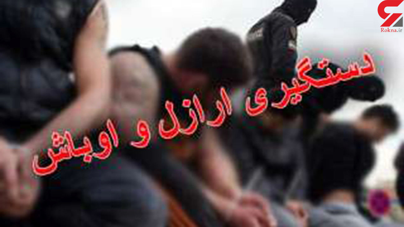 دستگیری 2 نفر از اراذل و اوباش در نور