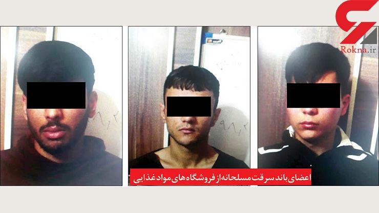 وحشت آورترین دزدی ها فقط بخاطر هیجان و لذت 3 پسر مسلح  / در مشهد رخ داد + عکس ها