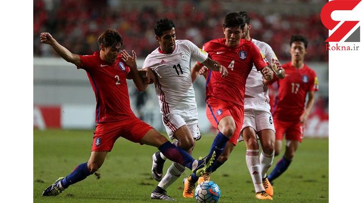 ایران همچنام شکست ناپذیر / کره 0 - ایران 0