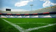 اعلام برنامه مسابقات هفتههای سوم و چهارم لیگ برتر