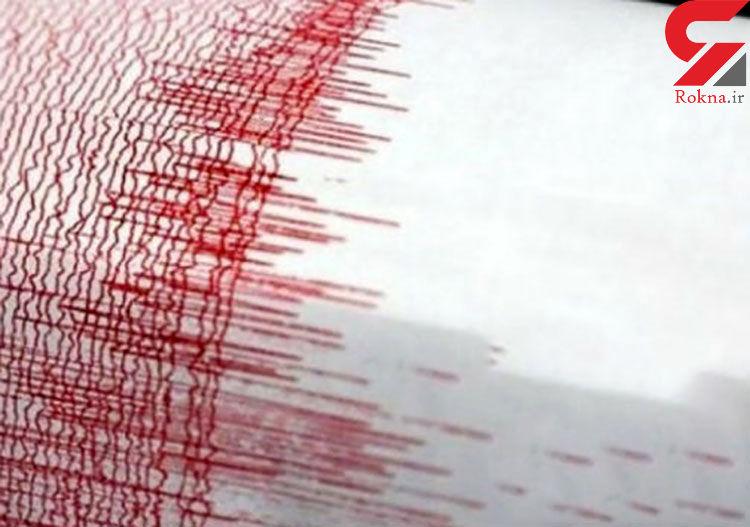 زمین لرزه در استان فارس / دقایقی پیش رخ داد