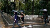 هفته پر بارش پیش روی کشور /کاهش آلودگی هوا در تهران طی روزهای آینده