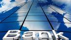 بانکهای فرانسوی علاقهمند به ارتباط با ایران هستند