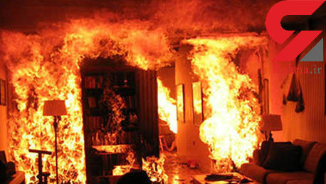 ماجرای آتش زدن زن جوان داخل حمام / ساعد از من اعتراف به خیانت می خواست