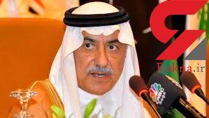 حمله عربستان به ایران در سازمان ملل