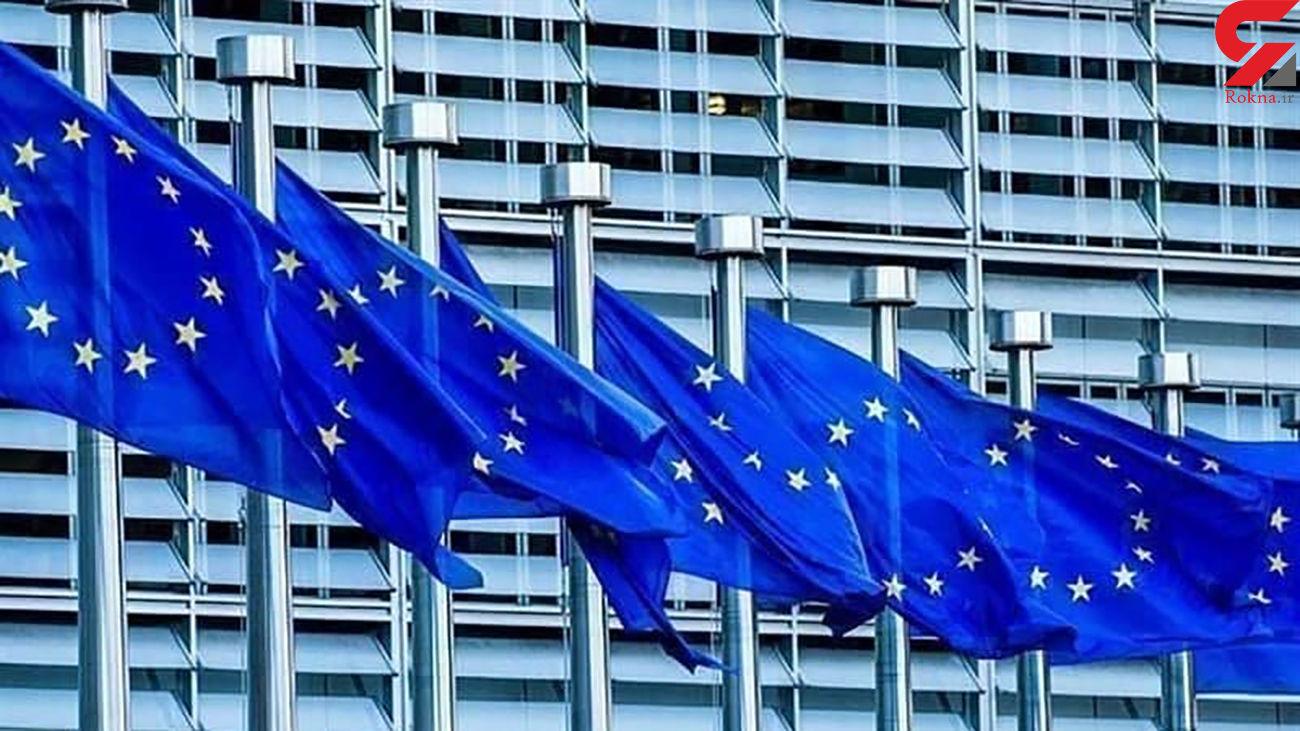 اتحادیه اروپا از تصمیم ایران ابراز نگرانی کرد