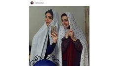 سلفی شیطنت آمیز دو بازیگر زن با چادر رنگی +عکس