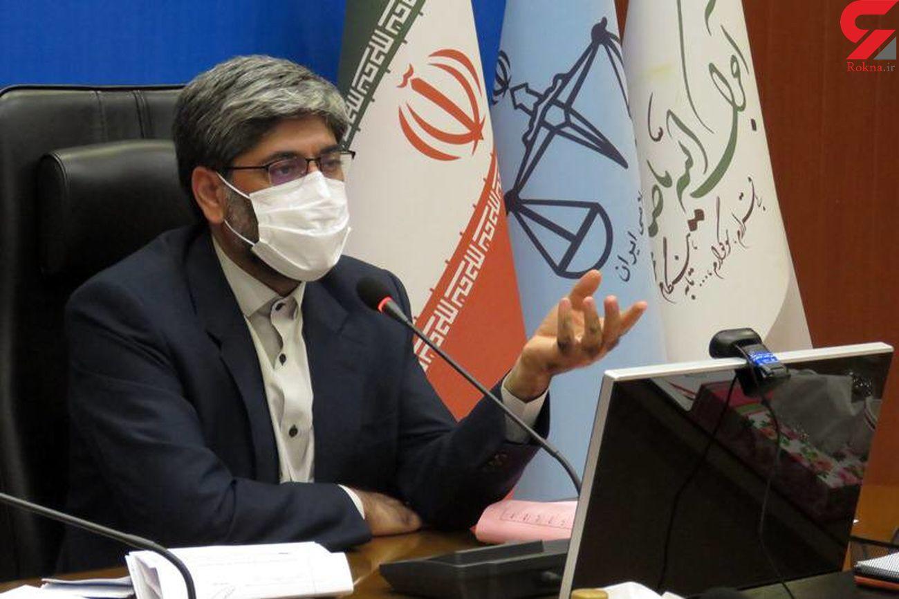 برخورد با واحدهای استخراج رمز ارز در آذربایجان غربی