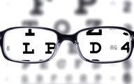 قیمت عینک در بازار به شدت گران شد + جدول