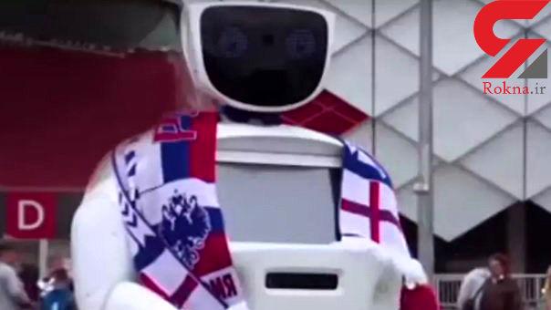محافظت توسط روبات روسی از تماشاچیان در جام جهانی