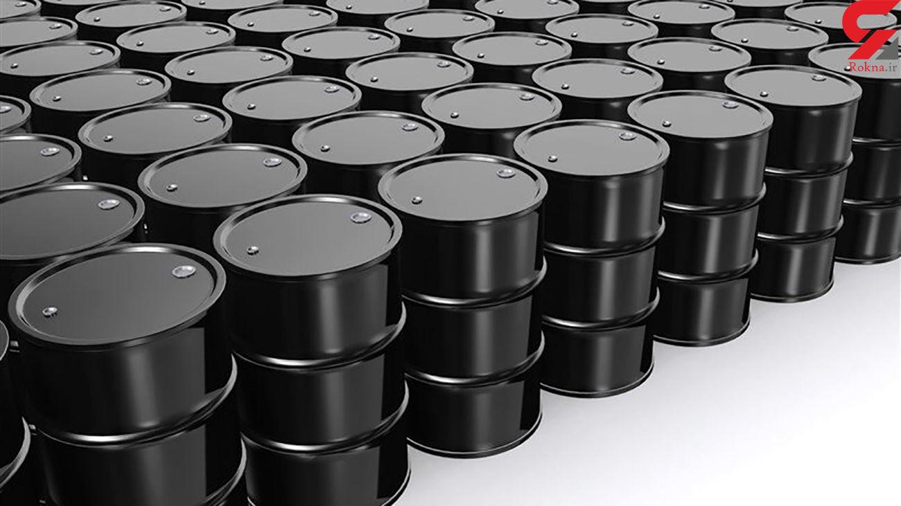 قیمت جهانی نفت امروز جمعه 20 فروردین