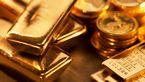 افزایش ۷۰۰ هزار تومانی قیمت سکه / احتمال کاهش اونس جهانی بالاست