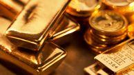 قیمت سکه و قیمت طلای 18 عیار در بازار امروز چهارشنبه 2 مهر ماه 99
