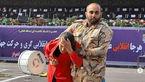 سرباز قهرمان حادثه تروریستی اهواز پیدا شد + عکس