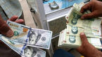 قیمت دلار و قیمت یورو امروز سه شنبه 26 اسفند + جدول
