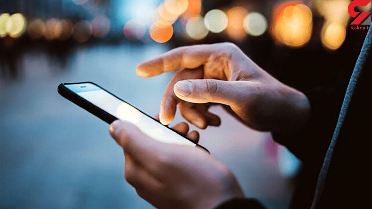 نحوه جدید رجیستری گوشی موبایل از ۱۲ مهر ماه + فیلم