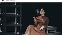 متین ستوده سیگار به دست شد +عکس