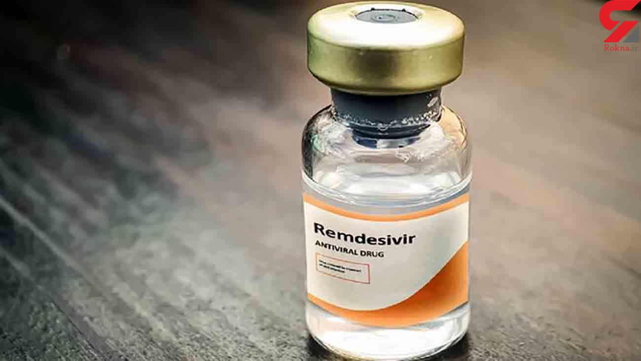 قیمت داروی ایرانی کرونا اعلام شد / آغاز توزیع در بیمارستان ها