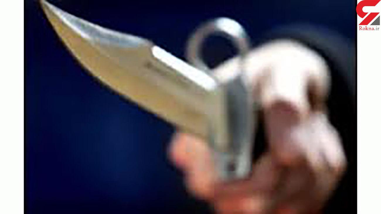 خلع سلاح نگهبان بیمارستان با خنجر تیز / در میناب رخ داد