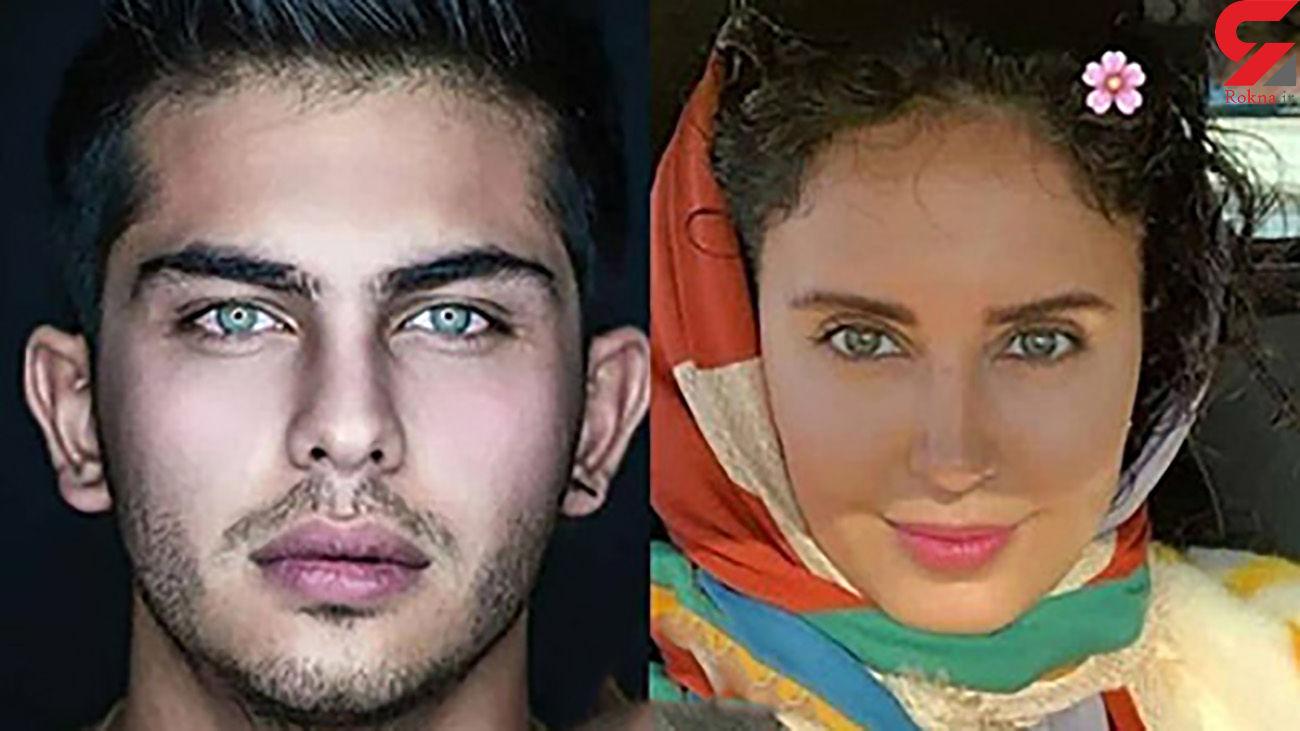 عکس های  8 بازیگر چشم رنگی ایران + اسامی
