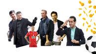 بازیکنان معروف در کنار فوتبال به چه کسب و کاری مشغول هستند؟
