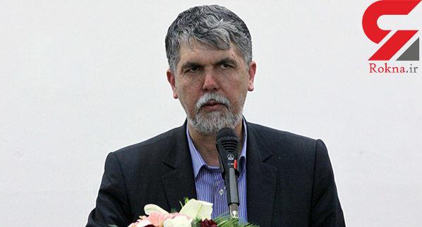 واکنش وزیر ارشاد به نامه پربازتابِ هنرمندان ایران به هنرمندان جهان