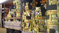 کشف تریاک از بار لاستیک کامیونت در اصفهان / تریاک ها به تهران نرسید!