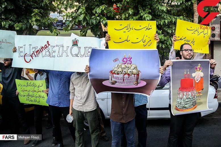 تجمع دانشجویان مقابل سفارت انگلیس