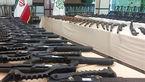 سلاح های آمریکایی از مرز ترکیه به ایران قاچاق شدند + جزئیات