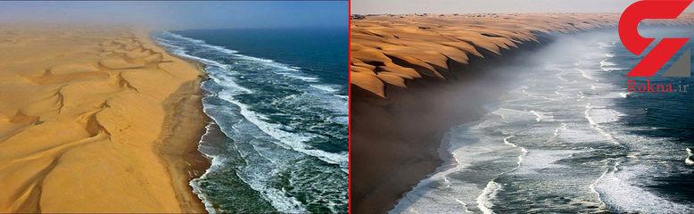 دریا در کنار صحرا