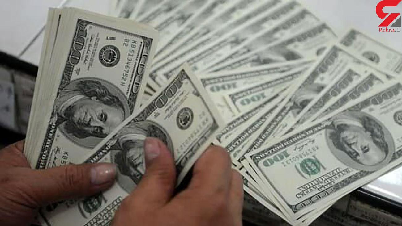 قیمت دلار و قیمت یورو امروز جمعه 14خرداد + جدول