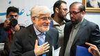 دیدار عارف با کاندیداهای احتمالی اصلاحطلب