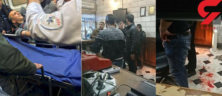 فوری / سرقت مسلحانه از یک صرافی در میدان فردوسی تهران +عکس