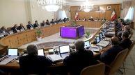 اساس و روح برجام توسط طرف مقابل صدمه جدی دیده است / هیچ کشوری نمیتواند ایران را سرزنش کند.