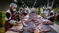 نحوه ضد عفونی کردن گوشت قرمز از کرونا