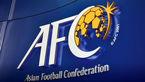 حمایت تمام قد AFC از فدراسیون فوتبال فلسطین