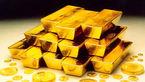 قیمت جهانی طلا به کمتر از 1150 دلار رسید